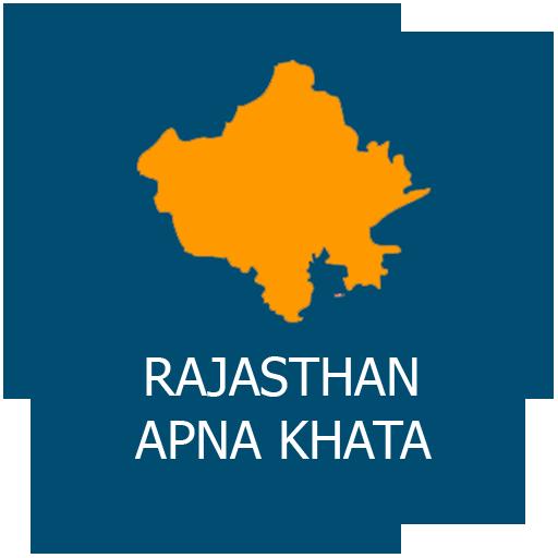 Apna Khata Jamabandi Online