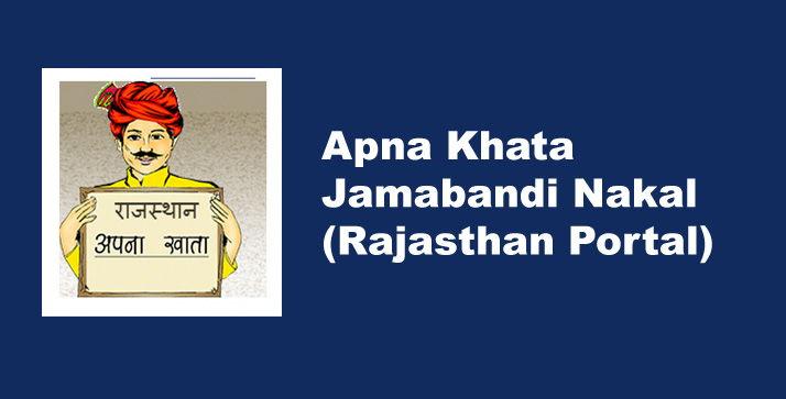 Rajasthan Apna Khata Khasra