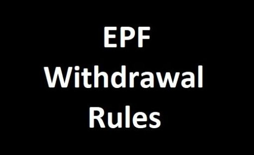 epf-withdrawal